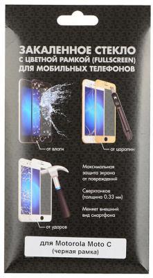 Закаленное стекло DF mColor-01 с цветной рамкой для Motorola Moto C черный чехол для для мобильных телефонов for motorola moto g2 xt1063 motorola moto g g2 for moto g 2nd gen