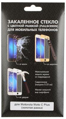 Закаленное стекло DF mColor-02 с цветной рамкой для Motorola Moto C Plus золотистый чехол для для мобильных телефонов for motorola moto g2 xt1063 motorola moto g g2 for moto g 2nd gen