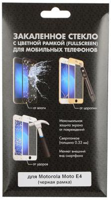Закаленное стекло DF mColor-03 с цветной рамкой для Motorola Moto E4 черный аксессуар закаленное стекло motorola moto e4 df fullscreen mcolor 03 black