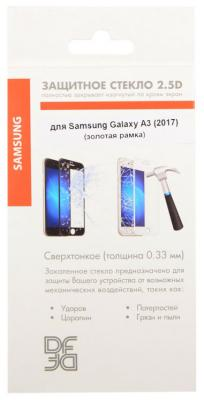 Защитное стекло DF sColor-15 для Samsung Galaxy A3 2017 с рамкой золотистый lnmbbs 3g 10 1 inch phone call tabletas pc android 7 0 2gb rom 16gb ram octa core dual sims gps bluetooth wifi dhl free laptop