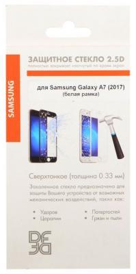 Закаленное стекло DF sColor-17 с цветной рамкой для Samsung Galaxy A7 2017 белый закаленное стекло с цветной рамкой для samsung galaxy j2 prime grand prime 2016 df scolor 11 black