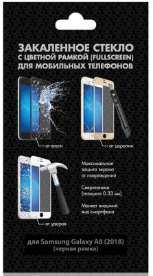 Закаленное стекло DF sColor-32 с цветной рамкой для Samsung Galaxy A8 2018 черный