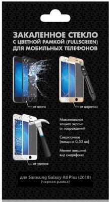 Закаленное стекло DF sColor-33 с цветной рамкой для Samsung Galaxy A8 Plus 2018 черный gangxun blackview a8 max корпус высокого качества кожа pu флип чехол kickstand anti shock кошелек для blackview a8 max