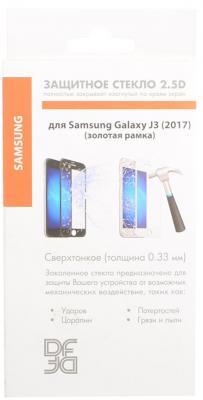 Закаленное стекло DF sColor-20 для Samsung Galaxy J3 2017 с рамкой золотистый аксессуар закаленное стекло samsung galaxy a5 2017 df full screen scolor 16 pink