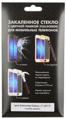 Закаленное стекло DF sColor-21 для Samsung Galaxy J7 2017 с рамкой синий аксессуар закаленное стекло samsung galaxy j7 2017 df fullscreen scolor 21 white