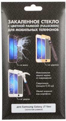 Закаленное стекло DF sColor-30 с цветной рамкой для Samsung Galaxy J7 Neo золотистый закаленное стекло с цветной рамкой для samsung galaxy j2 prime grand prime 2016 df scolor 11 black