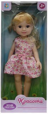 Кукла 1toy Красотка Летняя прогулка Т10277 кукла 1toy красотка летняя прогулка т10278