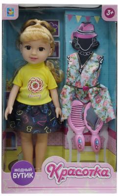 Купить Кукла 1toy Красотка Модный Бутик 21 см, пластик, текстиль, Классические куклы и пупсы
