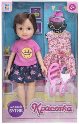 Кукла 1toy Красотка Модный Бутик 21 см Т10280 сувенир бутик