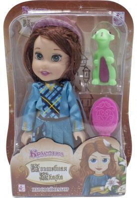 1toy Красотка кукла Волшебная Сказка15 см с ПВХ дракончиком 5см,шляпкой, расческой,13х19х5,5см,блистер цена