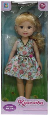 Кукла 1toy Красотка Летняя прогулка Т10276 кукла 1toy красотка летняя прогулка т10278