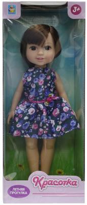 Кукла 1toy Красотка Летняя прогулка Т10278 кукла 1toy красотка летняя прогулка т10278