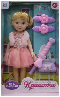 Купить Кукла 1toy Красотка День Рождения 21 см Т10282, пластик, текстиль, Классические куклы и пупсы