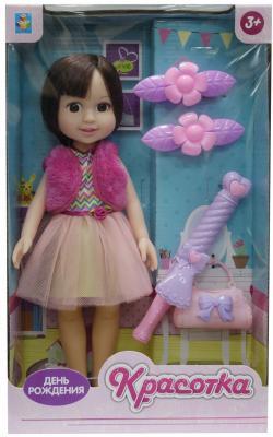 Купить Кукла 1toy Красотка День Рождения 21 см Т10281, пластик, текстиль, Классические куклы и пупсы