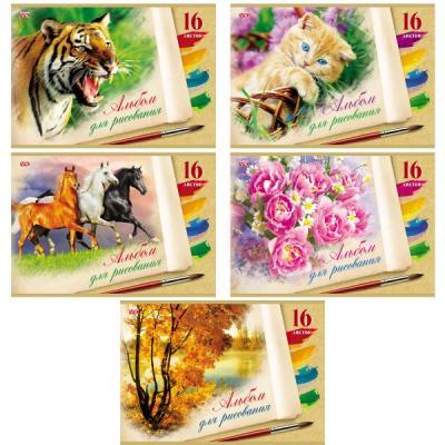 """Альбом для рисования Хатбер """"Я люблю рисовать"""" A4 16 листов 042327 в ассортименте книга clever я люблю петербург мой творческий альбом для прогулок"""