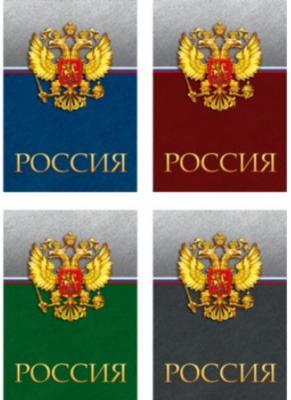Блокнот Би Джи Россия - госсимволика A5 60 листов Б5гр60 4512