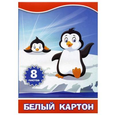 Набор белого картона Action! 4680291048491 A4 8 листов