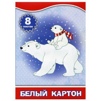 Набор белого картона Action! 4680291048484 A4 8 листов