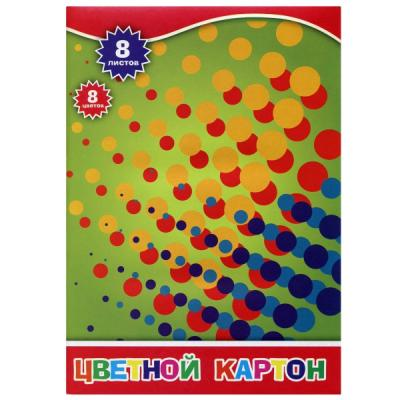 Набор цветного картона Action! 4680291048255 A4 8 листов набор цветного картона action strawberry shortcake a4 10 листов sw cc 10 10 в ассортименте