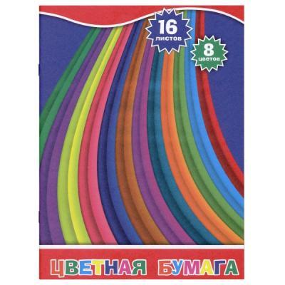 Цветная бумага Action! 4680291048309 A4 16 листов