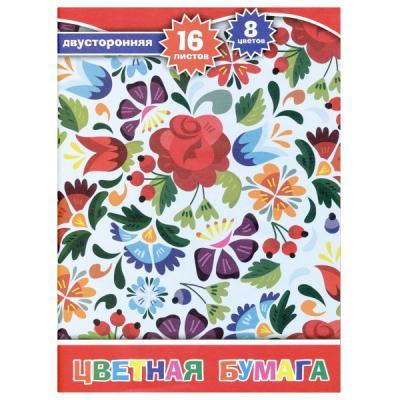 Цветная бумага Action! 4607692531131 A4 16 листов