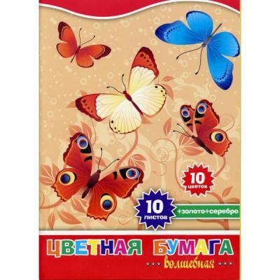 Цветная бумага Action! 4607692531186 A4 10 листов набор цветного картона action strawberry shortcake a4 10 листов sw cc 10 10 в ассортименте