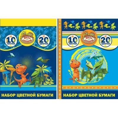 Цветная бумага Action! Поезд динозавров A4 10 листов 4620011920058