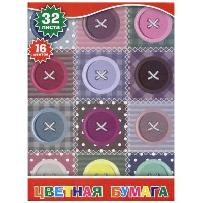 Цветная бумага Action! 4680291048682 A4 32 листа