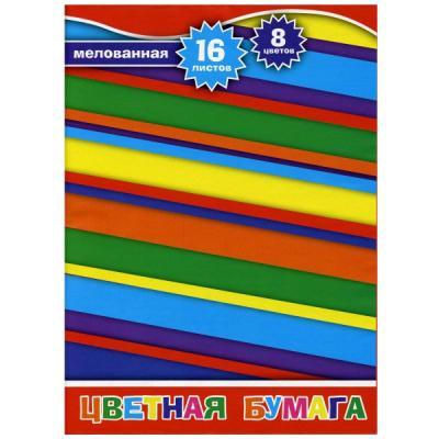 Цветная бумага Action! 4680291048330 A4 16 листов