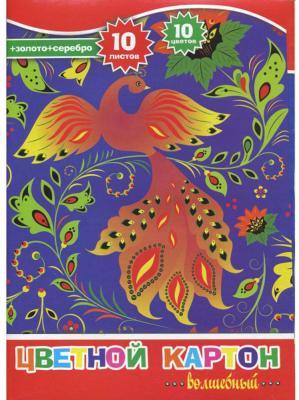 Набор цветного картона ACTION! ф. А4, 10цв., 10л(8цв.+зол и сереб) набор цветного волшебного картона а4 200 280мм 10л 10цв эксмо орнамент оригами