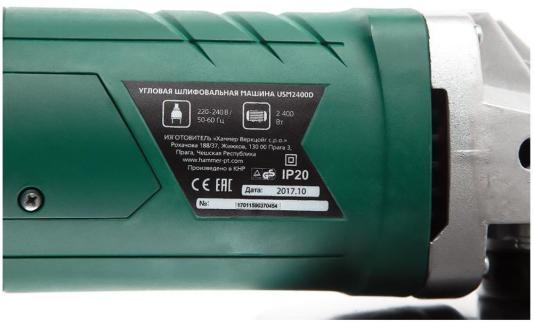 Углошлифовальная машина Hammer USM2400D 230 мм 2400 Вт 159-037