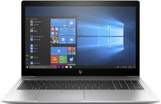 Ноутбук HP EliteBook 850 G5 (3JX13EA) ноутбук