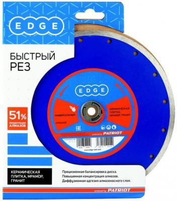Диск EDGE by PATRIOT алмазный сплошной 125х22,23 универсальный