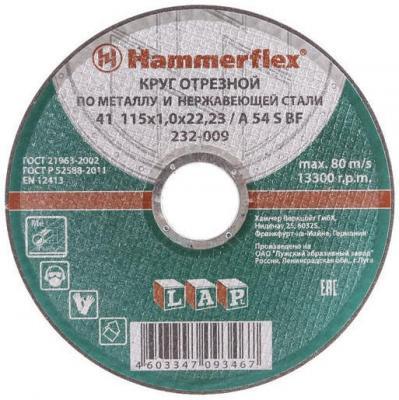 Круг отрезной Hammer Flex 232-009 по металлу и нержавеющей стали 115 x 1.0 x 22,23 A 54 S BF 1шт dynacord dynacord a 115