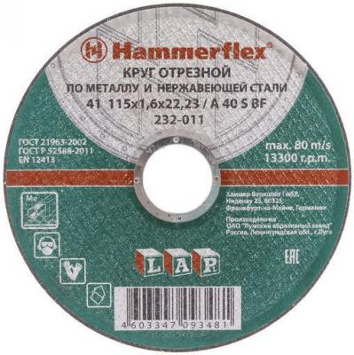 115 x 1.6 x 22,23 A 40 S BF Круг отрезной Hammer Flex 232-011 по металлу и нержавеющей стали круг отрезной hammer 150х2х22 упак 200 шт