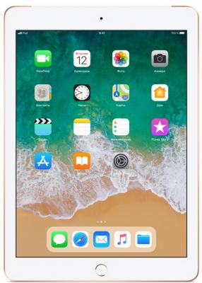 Планшет Apple iPad 9.7 128Gb Gold 3G Wi-Fi Bluetooth LTE iOS MRM22RU/A планшет apple ipad 9 7 128gb gold 3g wi fi bluetooth lte ios mrm22ru a