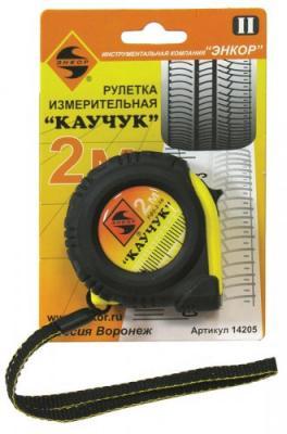 Рулетка ЭНКОР Каучук 2мx16мм 14205