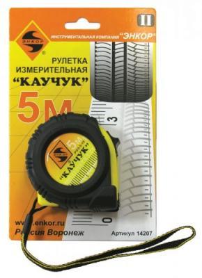 Рулетка ЭНКОР Каучук 5мx19мм 14207 рулетка fit профи 5мx19мм 17425
