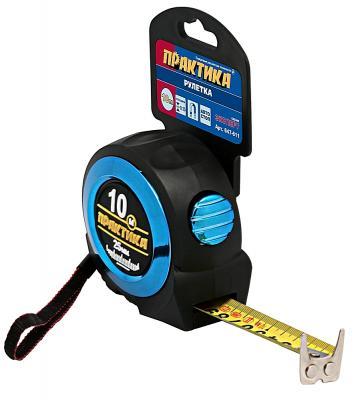 Рулетка ПРАКТИКА 647-611 10м ширина ленты 25мм, автостоп, магнит, 2-сторонняя шкала автостоп n