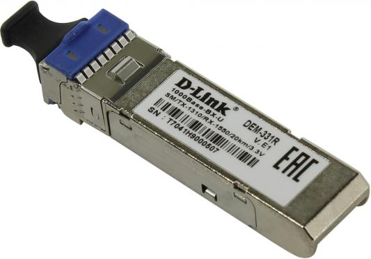 Трансивер сетевой D-Link DEM-331R/20KM/DD/E1A 10pcs lot db15 3rows parallel vga port hdb9 15 pin d sub male solder connector metal shell cover