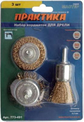 Набор кордщеток ПРАКТИКА 773-491 3шт. для дрели, мягкие: 50мм чашеобр., 50мм рад., 25мм кисть