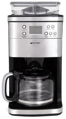 Кофеварка KITFORT KT-705 1000 Вт серебристый кофеварка kitfort kt 702