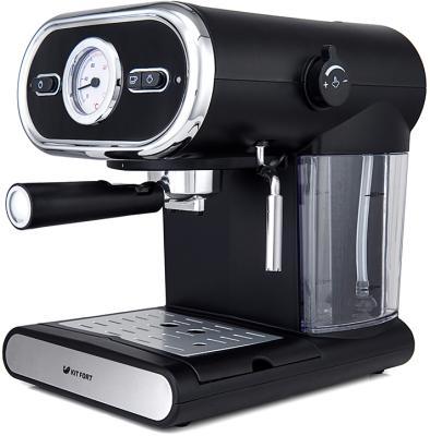Кофеварка KITFORT KT-702 1100 Вт черный кофеварка kitfort kt 702 1100 вт черный
