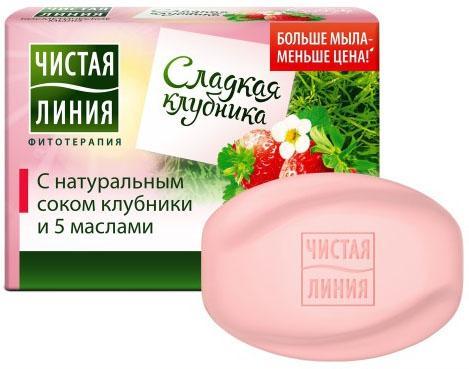Мыло твердое Чистая Линия Косметическое 90 гр 67381725 fresh juice мыло косметическое orange