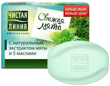 Мыло твердое Чистая Линия Косметическое 90 гр fresh juice мыло косметическое orange