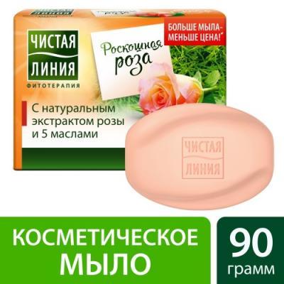 Мыло твердое Чистая Линия Косметическое 90 гр 67381731