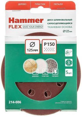 цена на Шлиф. круг самосцепл. Hammer Flex 214-006 Д125мм 8отв. Р 150, набор 5 шт