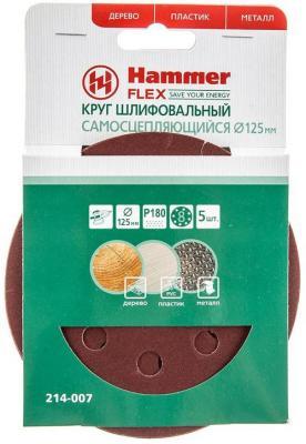 Шлиф. круг самосцепл. Hammer Flex 214-007 Д125мм 8отв. Р 180, набор 5 шт