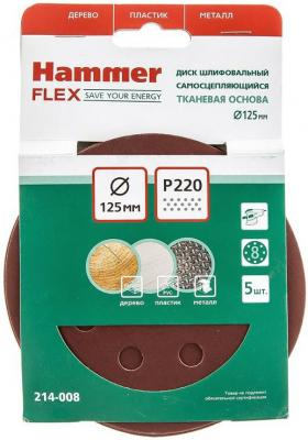 Шлиф. круг самосцепл. Hammer Flex 214-008 Д125мм 8отв. Р 220, набор 5 шт ботильоны женские s oliver цвет серый 5 5 25320 21 214 220 размер 36