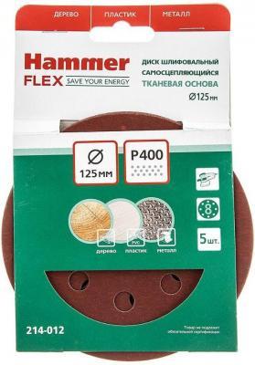 Шлиф. круг самосцепл. Hammer Flex 214-012 Д125мм 8отв. Р 400, набор 5 шт 9fq ud 400 hammer mill grain grinder straw crushing machine without motor